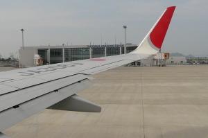 徳島空港を後にして