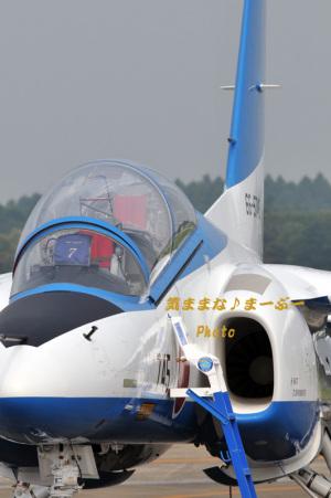 2010年 百里基地航空祭