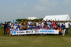 ヒロボーカップ2010 関東地区大会